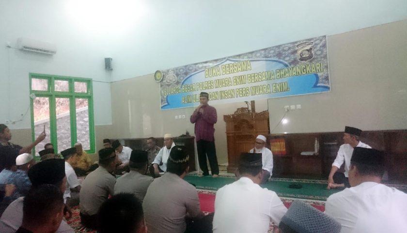 Polres Muaraenim Gelar Buka Bersama dengan Tokoh Agama dan Insan Pers
