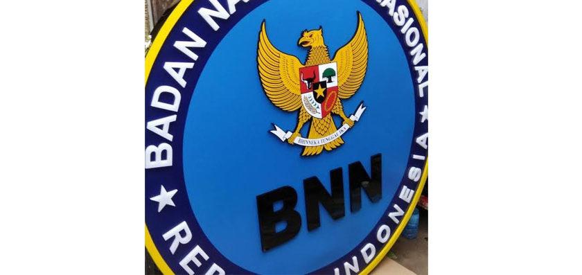 Sekda: BNN Akan Hadir di Kabupaten Lahat
