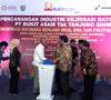 Bukit Asam Jamin Ketersediaan Cadangan Batu Bara Indonesia