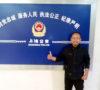 Masalah Riset Forensic Linguistics, Akademisi UBL Kolaborasi Internasional Dengan China